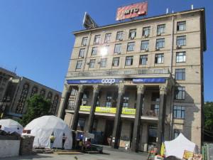 IMG_7516_Maidan Press Center