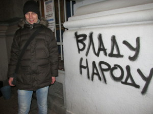 """EU-Partner Bohdan hasst die Kommunisten - Schriftzug an der Polizeiwache: """"Macht in Händen des Volkes"""""""